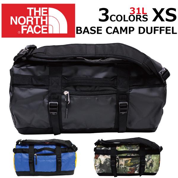 north face base camp duffel xs