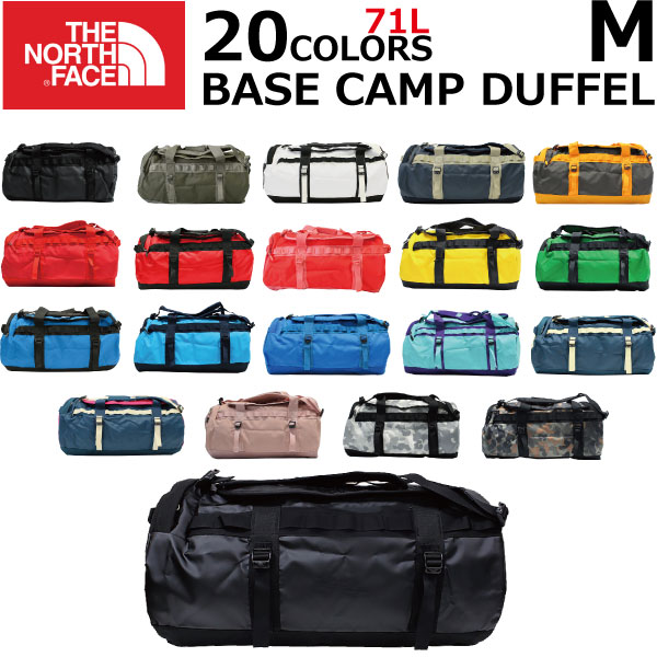 900dfadf5 Under MAX1000OFF coupon distribution! A THE NORTH FACE ザノースフェイスBASE CAMP  DUFFEL base camp duffel Boston bag rucksack backpack A3 medium size 71L  men's ...