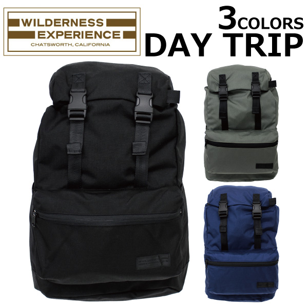 WILDERNESS EXPERIENCE/ウィルダネスエクスペリエンスDAY TRIP/デイトリップリュックサック/バックパック/カバン/鞄/バッグ プレゼント/ギフト/通勤/通学/送料無料