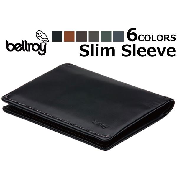 bellroy ベルロイ Slim Sleeve スリムスリーブ 二つ折り財布ウォレット レザー ミニマリスト スリム メンズ レディース WSSBプレゼント ギフト 通勤 通学 送料無料