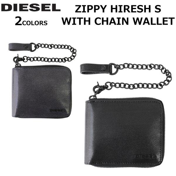 DIESEL ディーゼル ZIPPY HIRESH S WITH CHAIN WALLET ウォレット二つ折り財布 メンズ レディース T6065 T8013プレゼント ギフト 通勤 通学 送料無料