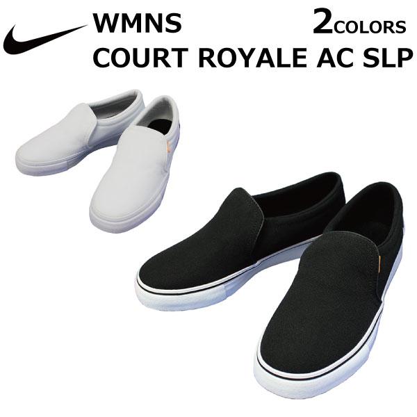 NIKE 나이키 WMNS COURT ROYALE AC SLP womens 코트 로열 슬립온