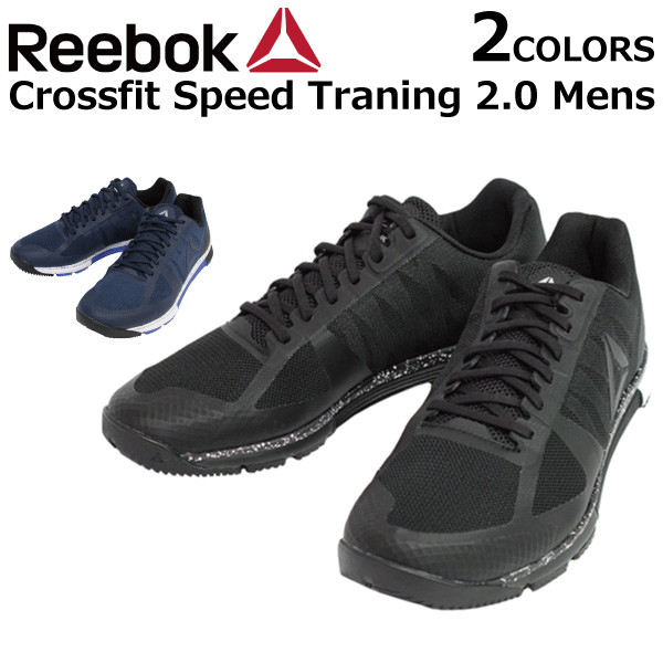2a77e115d597b4 It is point 4 - up to 22 times in an entry! A Reebok Reebok CF SPEED TR 2.0  M cross fitting speed training men sneakers shoes present gift goes to work  ...