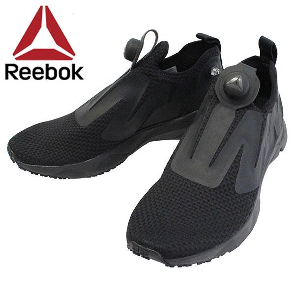 Chaussures homme Reebok Pump Supreme ULTK CN0078 Basket