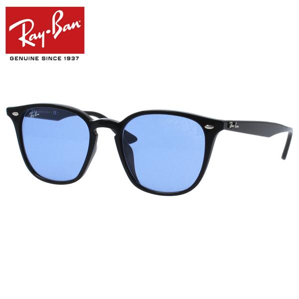 Ray-Ban Rayban レイバン サングラス WASHED LENSES ウォッシュドレンズメンズ レディース ジョギング ランニング スポーツ JPフィット ブラック ブルー イエロー RB4258F 601/80 52-20プレゼント ギフト 父の日 通勤 通学 送料無料