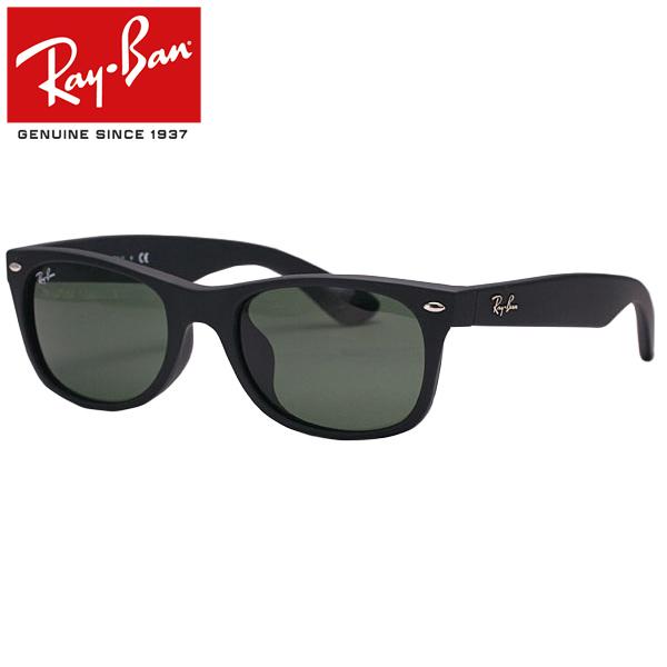 Ray-Ban/Rayban/レイバン サングラス/メンズ/レディースRB2132F 622 52/NEW WAYFARER/ニューウェイファーラー/ブラック プレゼント/ギフト/通勤/通学 送料無料