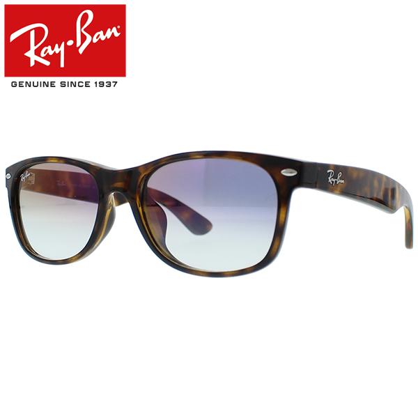 Ray-Ban Rayban レイバン NEW WAYFARER GRADIENT ニュー ウェイファーラー グラディエント サングラスメンズ レディース RB2132F 710/S5 55ハバナ プレゼント ギフト 通勤 通学 送料無料