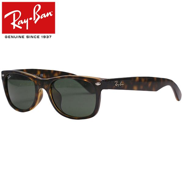 Ray-Ban/Rayban/レイバン サングラス/メンズ/レディースRB2132F 902 52/NEW WAYFARER/ニューウェイファーラー/ブラック プレゼント/ギフト/通勤/通学