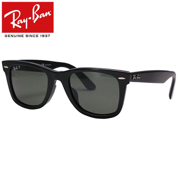 Ray-Ban/Rayban/レイバン サングラス/メンズ/レディースRB2140F 901/58 52/WAYFARER/ウェイファーラー/ブラック/偏光 プレゼント/ギフト/通勤/通学/送料無料
