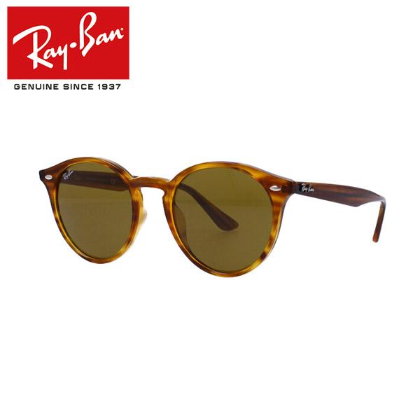 スーパーセールで使えるクーポン配布中!Ray-Ban Rayban レイバン サングラスクラシック ラウンド メンズ レディース ジョギング ランニング スポーツ RB2180F 820/73 49ブラウン プレゼント ギフト 父の日 通勤 通学 送料無料