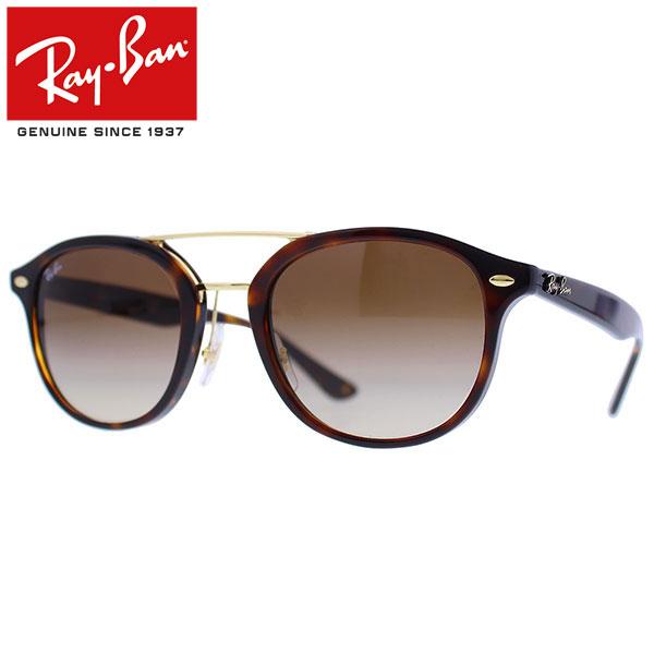 ec1e0f601a7 Ray-Ban Rayban Ray-Ban Double Bridge double bridge sunglasses men gap Dis RB2183  122513 53 toe TASS present gift commuting attending school