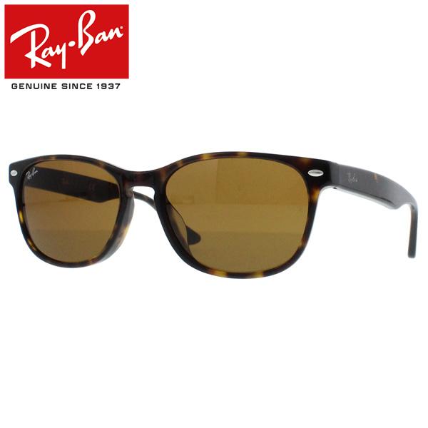 スーパーセールで使えるクーポン配布中!Ray-Ban Rayban レイバン サングラスメンズ レディース ジョギング ランニング スポーツ RB2184F 902/33 57ハバナ プレゼント ギフト 父の日 通勤 通学 送料無料
