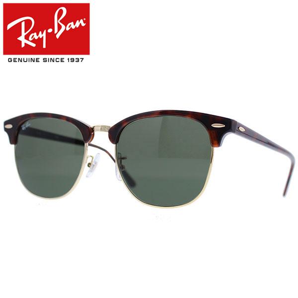Ray-Ban Rayban レイバン CLUBMASTER CLASSIC クラブマスター クラシック サングラスメンズ レディース フルフィット RB3016F W0366 55トータス プレゼント ギフト 通勤 通学 送料無料