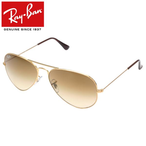 Ray-Ban/Rayban/レイバン サングラス/メンズ/レディースRB3025 001/51 58/AVIATOR/アビエーター/ティアドロップ/ゴールド プレゼント/ギフト/通勤/通学