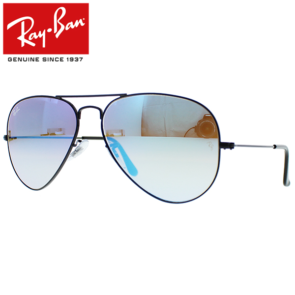 c50e02a9e300 Under summer sale holding! Ray-Ban Rayban Ray-Ban sunglasses AVIATOR  アビエーターティアドロップメンズレディース RB3025 002/4O 58 black present gift goes to ...