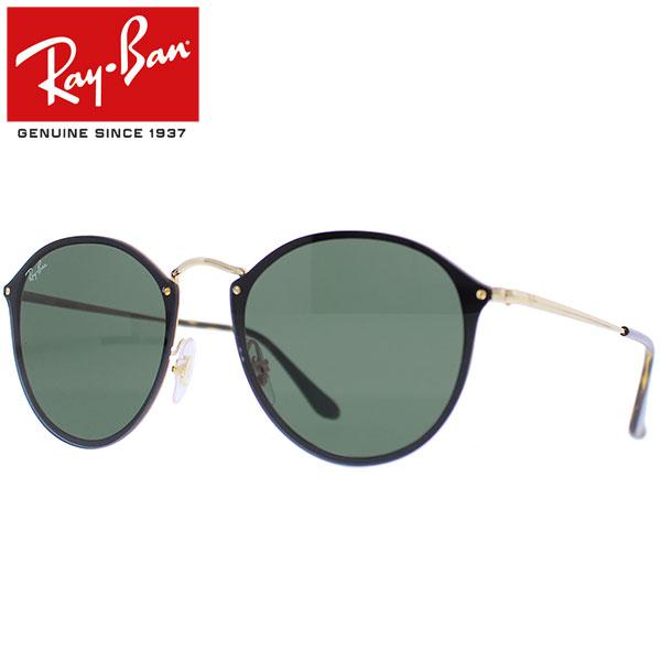 Ray-Ban Rayban レイバン BLAZE ROUND ブレイズ ラウンド サングラスメンズ レディース フラットレンズ RB3574N 001/71 59ゴールド プレゼント ギフト 通勤 通学 送料無料