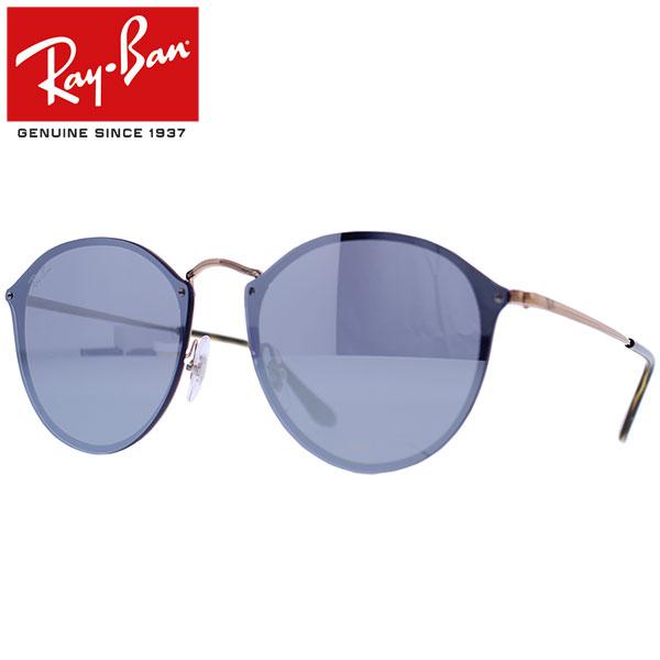 Ray-Ban Rayban レイバン BLAZE ROUND ブレイズ ラウンド サングラスメンズ レディース ミラー フラットレンズ RB3574N 90351U 59ブロンズコパー プレゼント ギフト 通勤 通学 送料無料