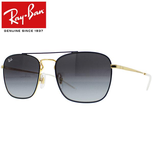 f3bc071c6502d It is point 3 times - up to 17 times in an entry! Ray-Ban Rayban Ray-Ban  sunglasses square gradient lens men gap Dis RB3588 90548G 55 black   gold  present ...