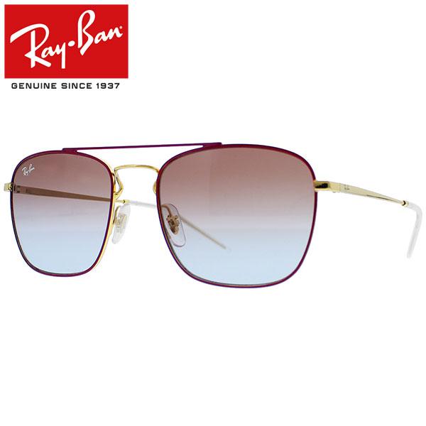 Ray-Ban Rayban レイバン サングラス スクエア グラディエントレンズメンズ レディース RB3588 9060I8 55ボルドー/ゴールド プレゼント ギフト 通勤 通学 送料無料