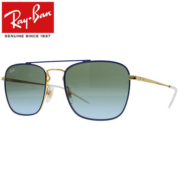 Ray-Ban Rayban レイバン サングラス スクエア グラディエントレンズメンズ レディース RB3588 9062I7 55ブルー/ゴールド プレゼント ギフト 通勤 通学 送料無料