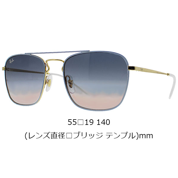 9264674a3 zakka soko TOKIA: All articles point 2 - up to 15 times! Ray-Ban ...
