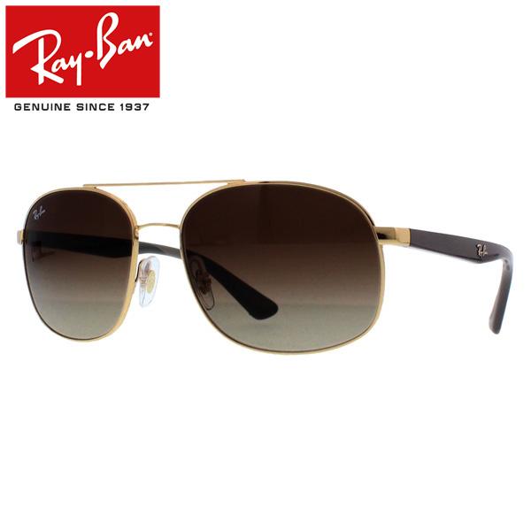 Ray-Ban Rayban レイバン サングラススクエア グラディエントレンズ メンズ レディース RB3593 001/13 58ゴールド プレゼント ギフト 通勤 通学 送料無料