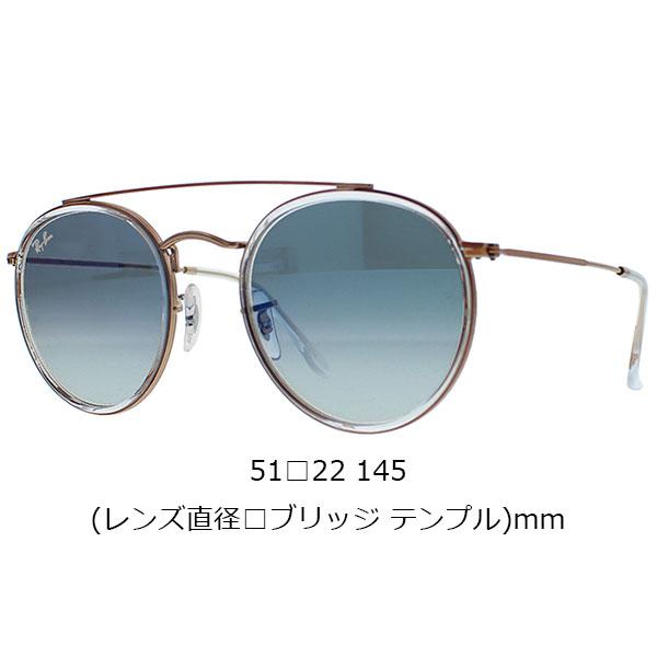 zakka soko TOKIA | Rakuten Global Market: Ray-Ban Rayban Ray-Ban ...