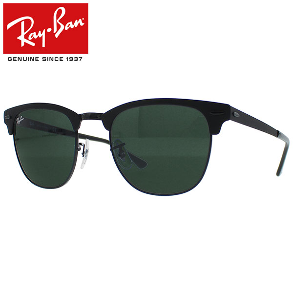 d0570280cce ... switzerland ray ban rayban ray ban clubmaster metal club master metal  sunglasses men gap dis rb3716