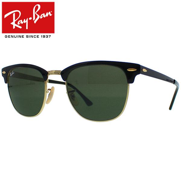 b2f8ea7c6ee Ray-Ban Rayban Ray-Ban CLUBMASTER METAL club master metal sunglasses men  gap Dis RB3716 187 51 gold top piggyback rack   yellow present gift goes to  work ...