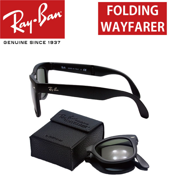 ebe74ad21a Ray-Ban Ray Ban sunglasses FOLDING WAYFARER RB4105   folding Wayfarer    black   Havana   collapse