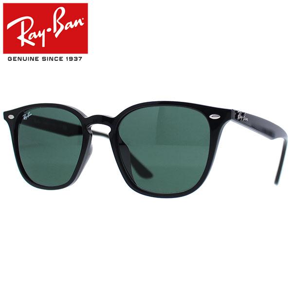 Ray-Ban Rayban レイバン サングラスメンズ レディース RB4258F 601/71 52ブラック プレゼント ギフト 通勤 通学 送料無料