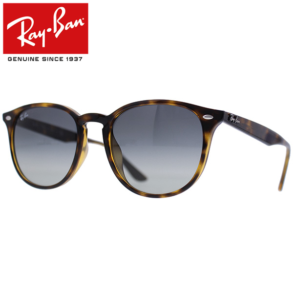 Ray-Ban Rayban レイバン サングラスメンズ レディース RB4259F 710/11 53トータス プレゼント ギフト 通勤 通学 送料無料