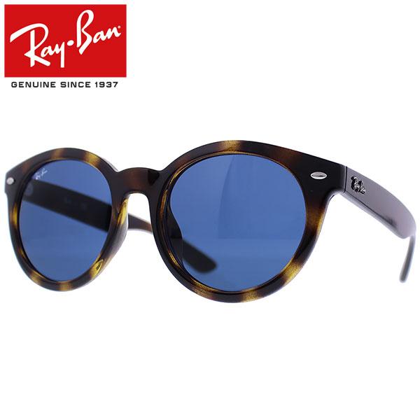 Ray-Ban Rayban レイバン アジアエリア限定 サングラスメンズ レディース RB4261D 710/80 55トータス プレゼント ギフト 通勤 通学 送料無料