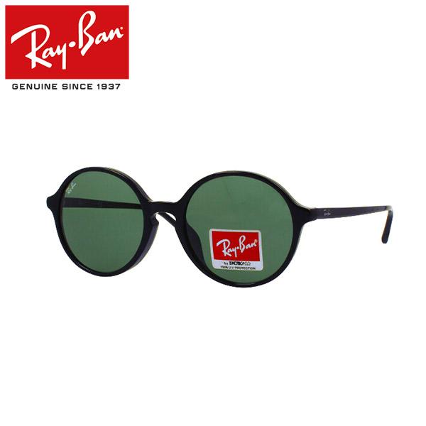 Ray-Ban Rayban レイバン クラシック ラウンド サングラスフルフィット メンズ レディース RB4304F 901/71 53プレゼント ギフト 通勤 通学 送料無料