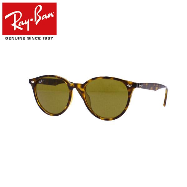 スーパーセールで使えるクーポン配布中!Ray-Ban Rayban レイバン サングラスメンズ レディース ジョギング ランニング スポーツ RB4305F 710/73 53 フルフィットハバナ プレゼント ギフト 父の日 通勤 通学 送料無料
