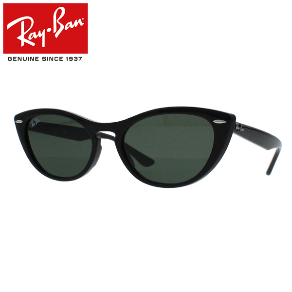 e098670895e75 Ray-Ban Rayban Ray-Ban NINA Nina sunglasses men gap Dis RB4314N 601 31 54  black present gift goes to work until 4 26 1 59 and goes to school