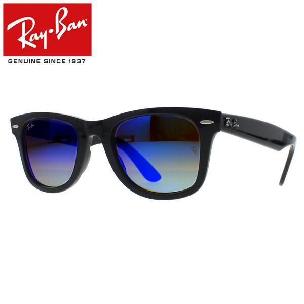 f24b6ed91 Ray-Ban Rayban Ray-Ban WAYFARER EASE way Farrar Eads sunglasses gradient  lens square ...