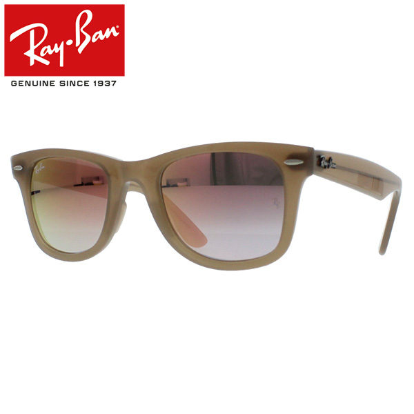8374fc686f Ray-Ban Rayban Ray-Ban WAYFARER EASE way Farrar Eads sunglasses gradient  lens square men gap Dis RB4340 61667Y 50 beige present gift commuting  attending ...