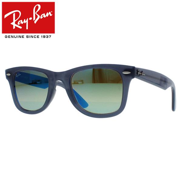 Ray-Ban Rayban レイバン WAYFARER EASE ウェイファーラー イーズ サングラスグラディエントレンズ スクエア メンズ レディース RB4340 62324O 50ブルー プレゼント ギフト 通勤 通学 送料無料