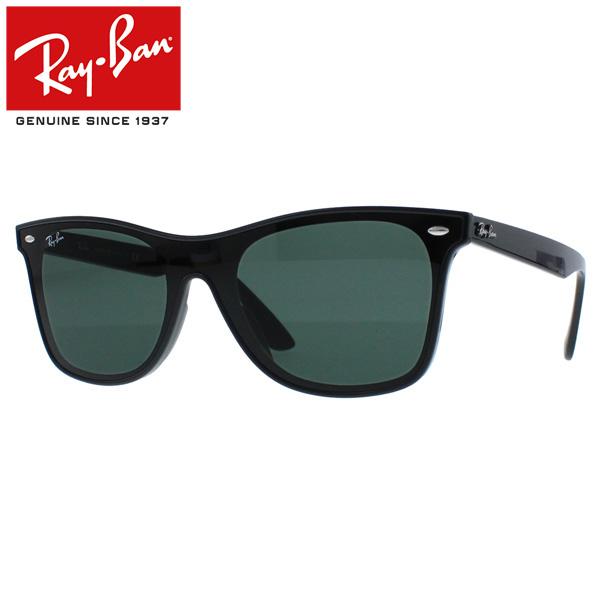 Ray-Ban Rayban レイバン BLAZE WAYFARER ブレイズ ウェイファーラー サングラスグラディエントレンズ スクエア メンズ レディース RB4440NF 601/71 44ブラック プレゼント ギフト 通勤 通学 送料無料