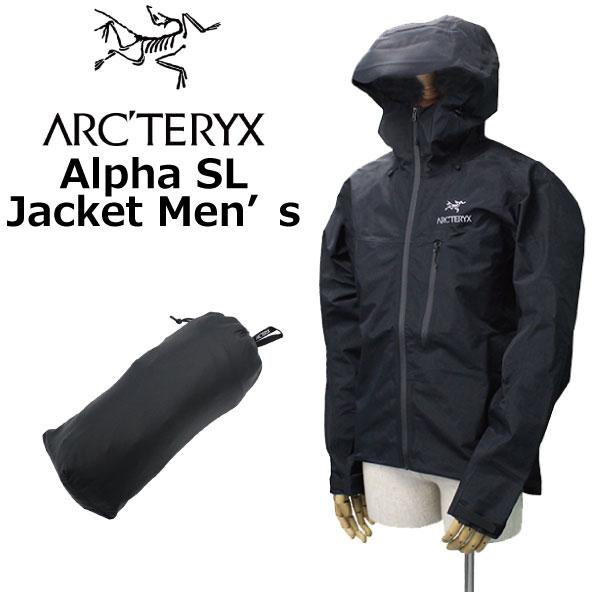 枚数限定!400円OFFクーポン配布中 ARCTERYX アークテリクス Alpha SL Jacket Men's アルファ ジャケット メンズパーカー 15179ブラック プレゼント ギフト 通勤 通学 送料無料