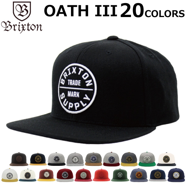 official photos 0a805 555ca It is point double - up to 18 times in an entry! BRIXTON Brixton Oath ...