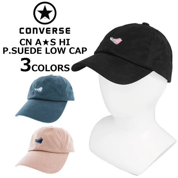 a30197232c8ad0 CONVERSE Converse CN A ☆ S HI P.SUEDE LOW CAP all-stars Heiss aide low cap  ALL STAR-HI shoes logo embroidery hat Lady s men 177-112