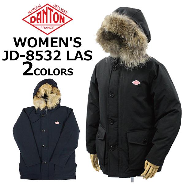 スーパーセールで使えるクーポン配布中!DANTON ダントン WOMEN'S JD-8532 LASフード ファー ダウンジャケット アウター レディースプレゼント ギフト 父の日 通勤 通学 送料無料