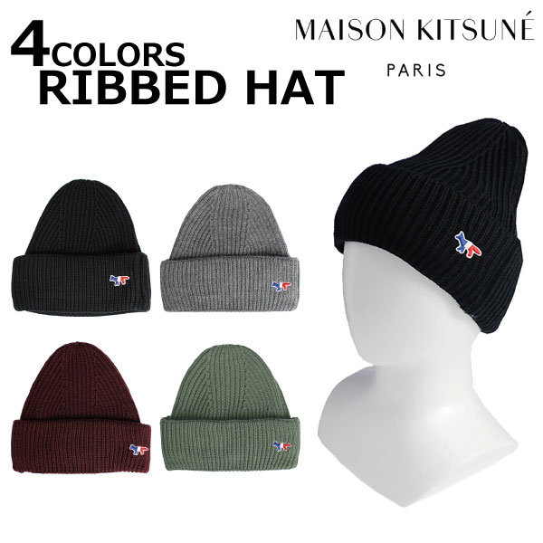 a5aed96845f Under harmony SALE holding to give it an order to start! MAISON KITSUNE  maison fox RIBBED HAT beanie hat knit cap men gap Dis BU06120BT3505 present  gift ...
