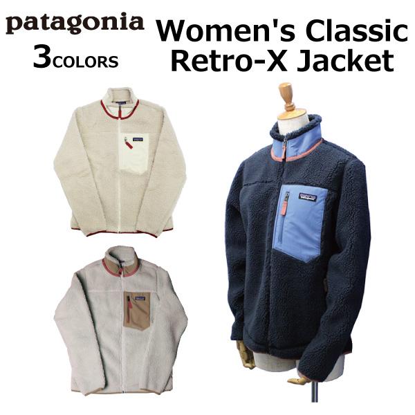 スーパーセールで使えるクーポン配布中!patagonia パタゴニア Women's Classic Retro-X Jackett ウィメンズ クラシック レトロ ジャケット ボアジャケットアウター レディース 23074プレゼント ギフト 父の日 通勤 通学 送料無料
