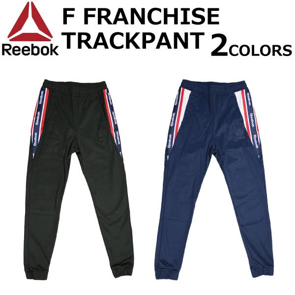 reebok f franchise trackpant
