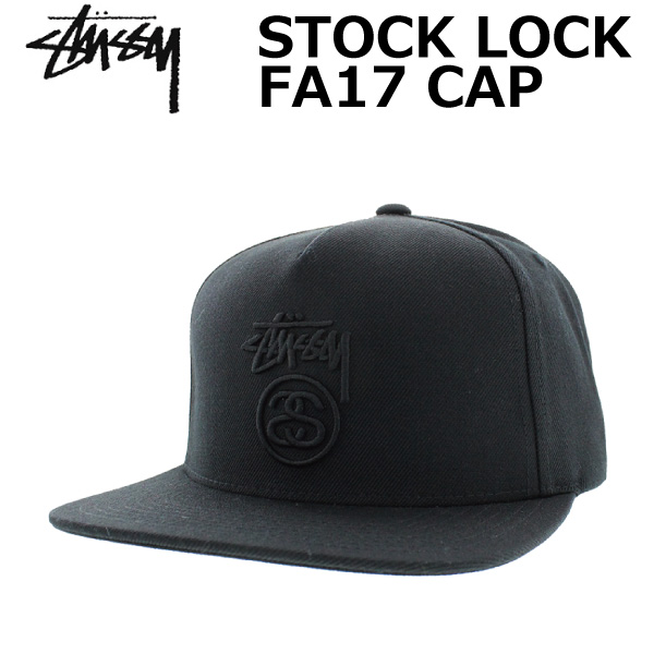 ba63b002d3d It is point 3 - up to 22 times in an entry! STUSSY ステューシー Stock Lock Cap  FA17 stock lock cap hat snapback men gap Dis 131746 black present gift goes  ...