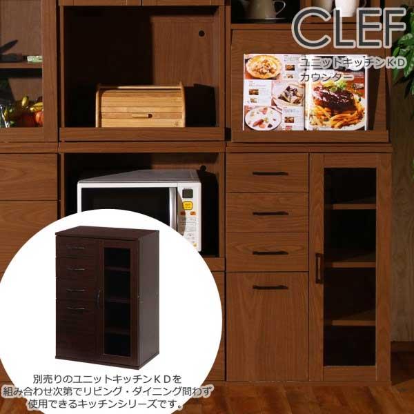 キッチンストッカー 5段 スリム コンパクト 収納に適した桐材 洋服から本・野菜まで・・何でも収納 木製 シンプル かわいい 収納 桐製 マルチカラフル5段ボックス シンクエ