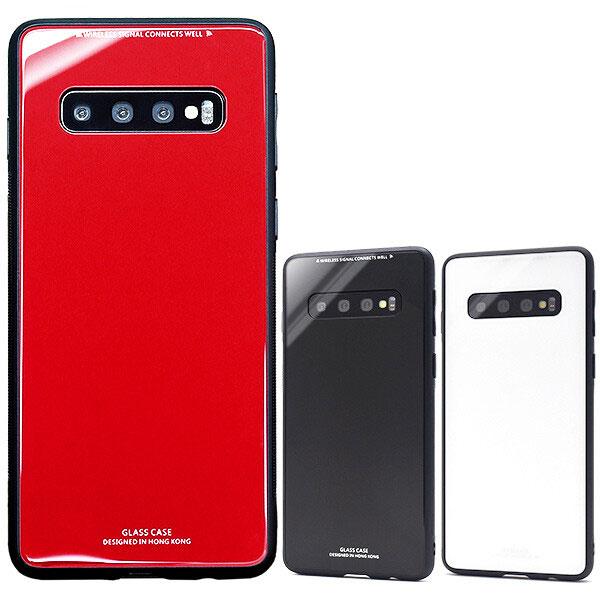 Galaxy S10 SC-03L SCV41 背面強化ガラスケース Samsung まとめ買い特価 キャンペーンもお見逃しなく シンプル ギャラクシーケース ガラスケース おしゃれ 強化ガラスケースカバー カバー 保護